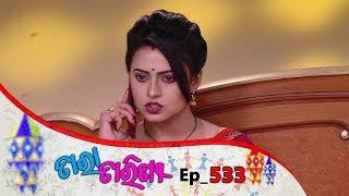 Tara Tarini | Full Ep 533 | 23rd July 2019 | Odia Serial – TarangTv