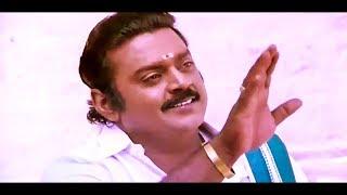 Kannu pada Poguthayya Video Songs # Chinna Gounder # Tamil Songs # Vijayakanth Tamil Hit Songs