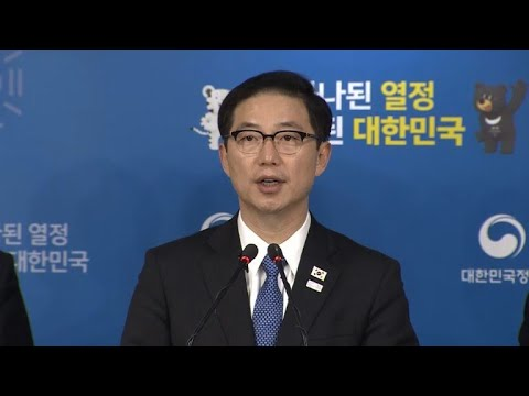 Two Koreas agree to march together at Winter Olympics opening