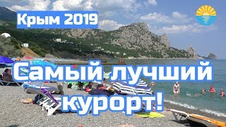 Крым. Кацивели- Симеиз. Пляж, аквапарк, море, цены.