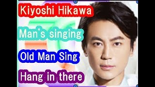 "Oda sang the song of Japanese enka singer ""Kiyoshi Hikawa"" singing ""Man's singing""."