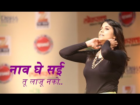 Sai Tamhankar talks about her husband