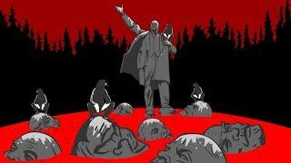 Download АнимациЯ – Ильич (столетию революции посвящается) Mp3 and Videos
