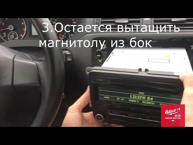 Демонтаж магнитолы Фольксваген Джетта/Гольф/Car radio remove Volkswagen Jetta/Golf