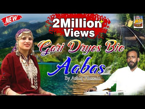 Gari Dryes Bie Aabas || Ashiq Hussain || Best Kashmiri Marriage Song || Full Video