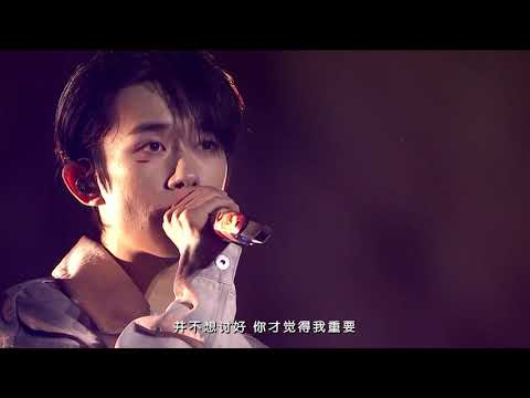 "Clip: Jackson Yee - Can You Feel My World (LIVE)  | Jackson Yee 2019 Full Concert 易烊千玺""玊尔""演唱会"