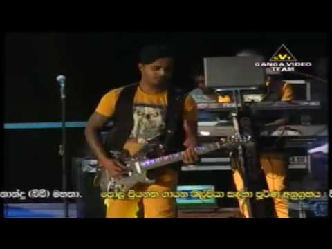 arrow star live band song's patta sinduwak menna