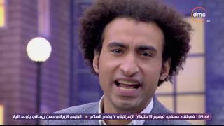 ده كلام - علي ربيع و تقليد رائع وكوميدي للمعلق