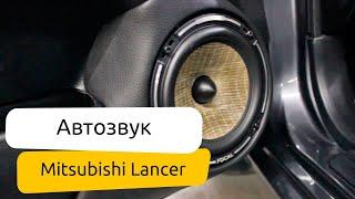 Автозвук Mitsubishi Lancer. Подиумы. Алькантара.