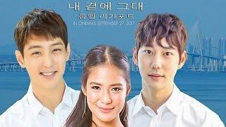 wow filipina actress now a korean movie leading lady