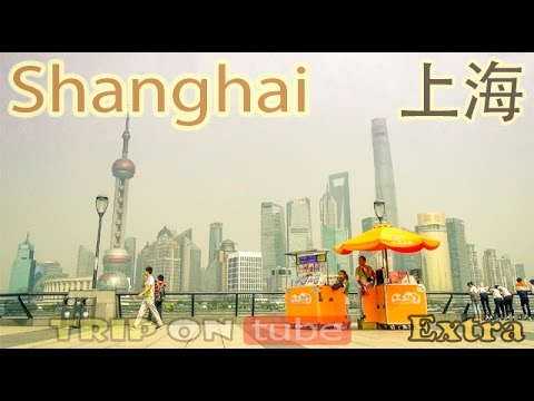 Trip on tube : China trip (中国) - Shanghai trip (Extra) [50fps]