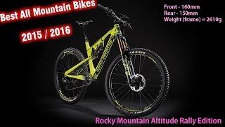 Best All Mountain Bikes  2015 / 2016 - PART 1 / 3