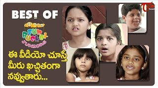 BEST OF FUN BUCKET JUNIORS | Funny Compilation Vol 19 | Back To Back Kids Comedy | TeluguOne