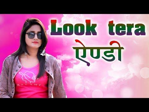 Look Tera Andy  - Sannu Doi || Pooja Punjaban ||Sv Samrat  || New D J Song 2019 || Haryanvi