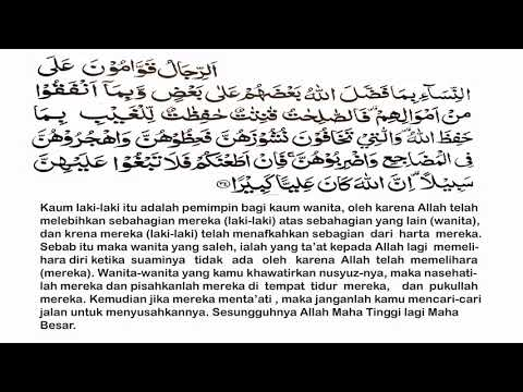 TILAWAH UNTUK RESEPSI NIKAH SURAT ANNISA AYAT 34