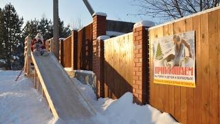 Ледяная горка в деревне. Строительство и катания.