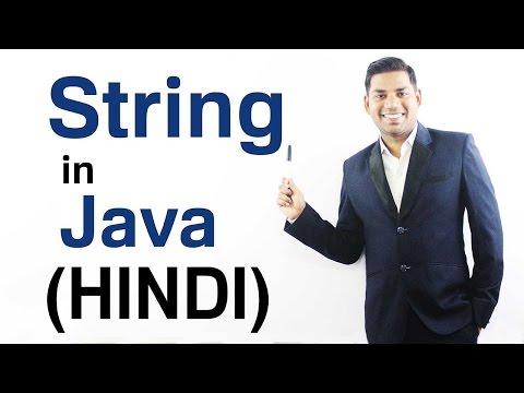strings-in-java-(hindi/urdu)