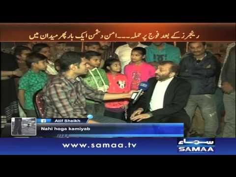 Karachi ka vote kis ko, Awaz - 01 Dec 2015