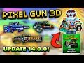 *NEW* SNIPER-ONLY GAME MODE! WIN FREE GUNS!! | Pixel Gun 3D - New Update 14.0.0 [Review]