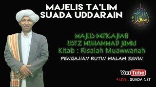 Download Video Majlis Pengajian Ustadz Muhammad Jumri MP3 3GP MP4