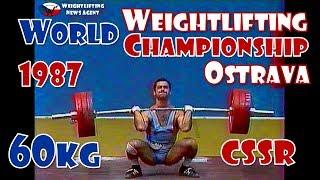 World Weightlifting Championship | 1987 | 60KG