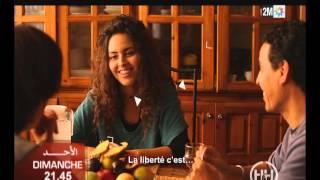 Teaser H&H CHABAB  - Dimanche 24 Mai A 21h45 sur 2M & 2M Monde