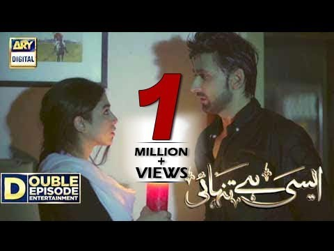 Aisi Hai Tanhai - Episode 23 & 24 - 24th Jan 2018  - ARY Digital Drama