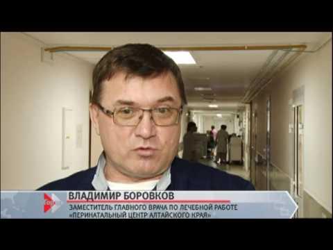 Барнаульские врачи приняли уникальные в истории мировой медицины роды!