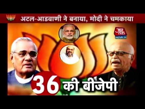 Vishesh: BJP Celebrates 36th Foundation Day