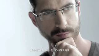 Meitu V4 Commercial
