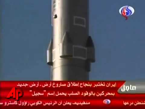 IRAN SEJIL SOLID FUEL ANTI SHIP BALLISTIC MISSILE HAVE SUBMUNITION CLUSTER WARHEADS