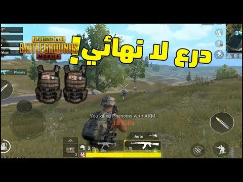نصائح راح تخليك محترف ببجي الجوال !! PUBG Mobile