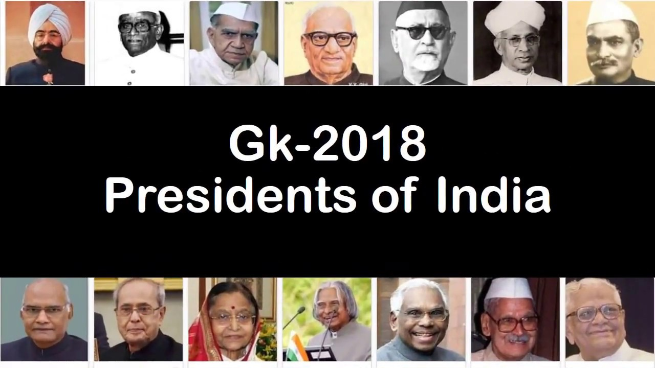 President of India list 1950 - 2018 | GK-2018 for Banking | RBI | IBPS |  SBI | PO| Clerk || Day-3