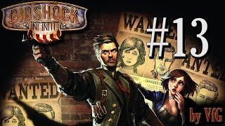 BioShock Infinite 13 Снова спасать Элизабет