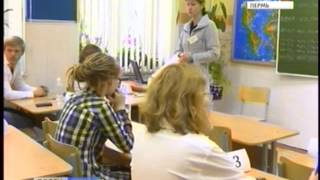 видео Выпускники российских школ сдают ЕГЭ по русскому языку