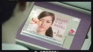 在台灣旅行時看到的一個廣告.