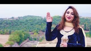 kalashun new song teaser afshan zaibe