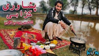 Peshawri Chicken Karahi Recipe  Charsi Chicken Karahi Restaurant Style  Kun Foods