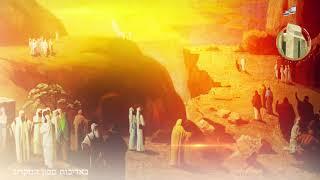 ירושמימה - מקומות בירושלים - סרטון מס 4