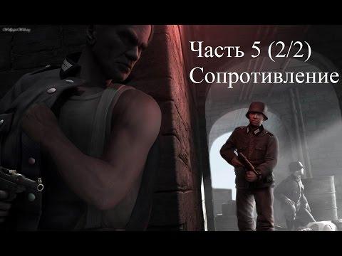 commandos strike игры прохождение