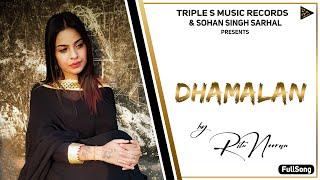 Ritu Nooran | Dhamalan (Official Song) | Latest Punjabi Songs 2020 | Triple S Music Records