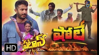 "Patas | 12th May 2018 | Full Episode 763 |""Sholay Movie Spoof"" 