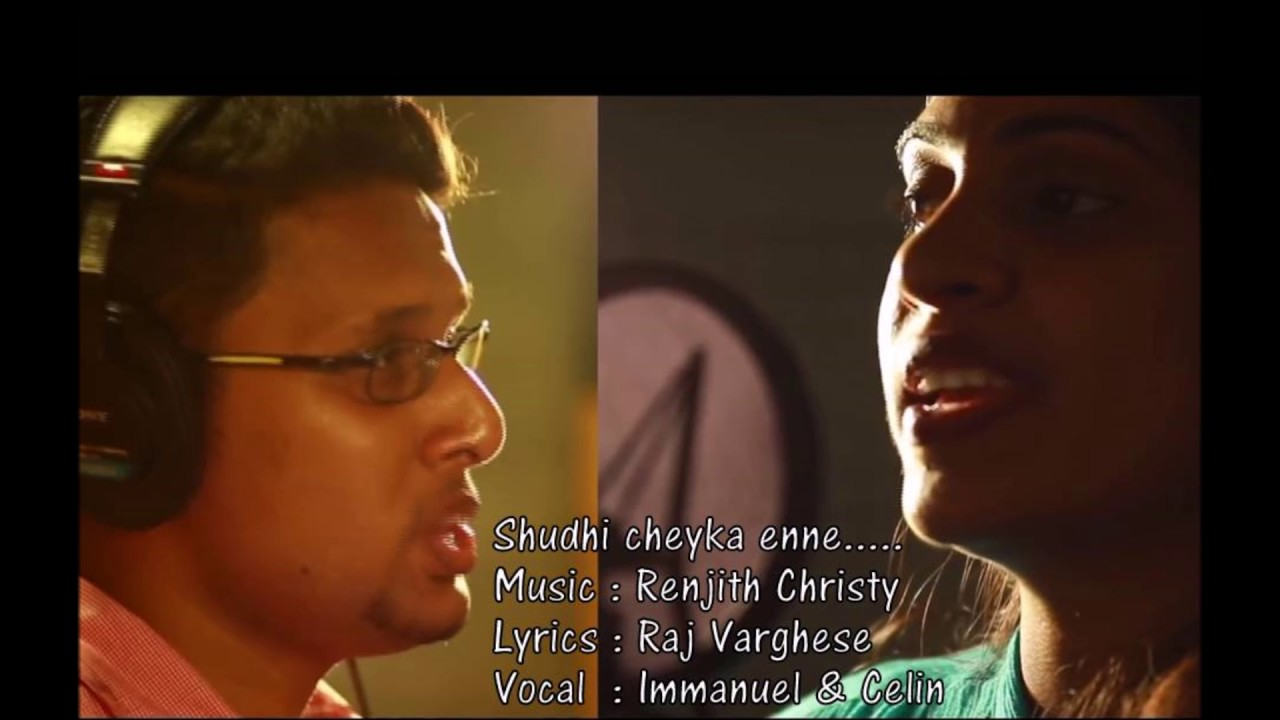 Shudhi Cheyka | Minus Track | Karoake || Malayalam Christian Song 2017