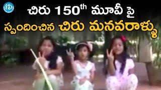 Megastar's Grand Daughters Special Video || #chiru150