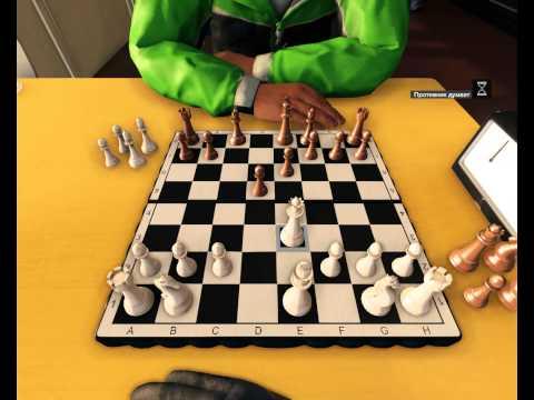 Watch Dogs Сторожевые псы - игра в шахматы Watch Dogs