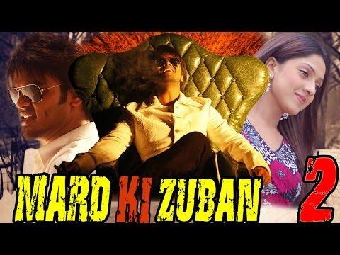 Mard Ki Zuban 2 - South Indian Super Dubbed Action Film - Latest HD Movie 2016