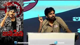 Pawan Kalyan Shows His Immense Respect to Jagga Reddy - Jana Sena Party Launch   Silly Monks