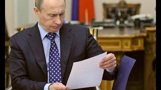 К П у т и н у в кабинет «ворвался» посол Украины