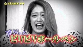 【TiARY TV /本編...
