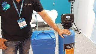 Обзор фильтров Oganic Easy для комплексной очистки и умягчения воды